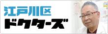 mdoc_banner